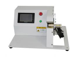 Auto tape wrapping machine WPM-301