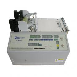 Automatic Zipper Cutter Machine WPM-850
